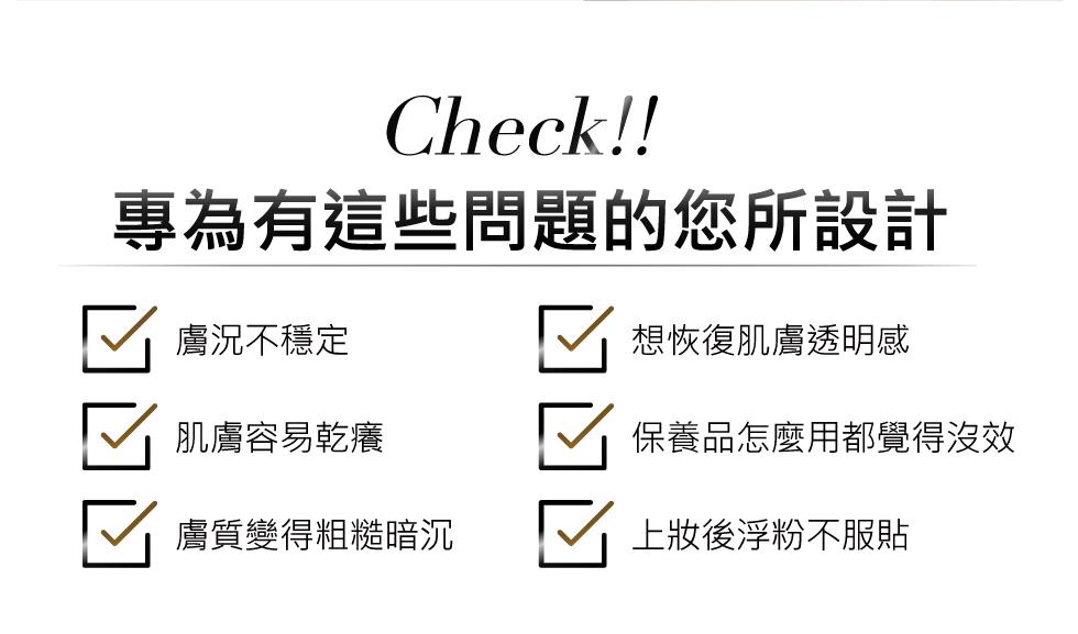 薇佳全能化妝水  產品成分 AC-11 B12 加拿大柳草 玻尿酸 熊果素 貓爪藤